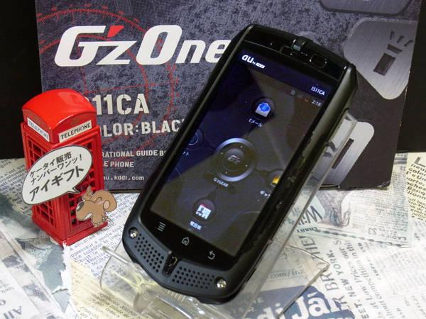 大阪・梅田でG'zOne IS11CAの高価買取ならアイギフト